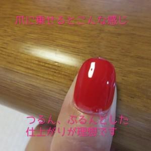 IMG_9026